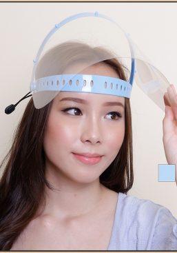 adjustable faceshield